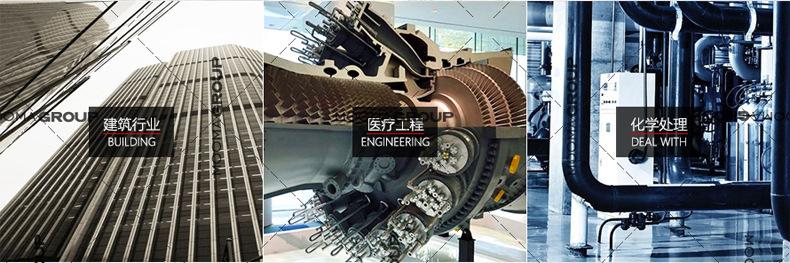 永穗316不銹鋼水管應用2.jpg